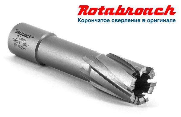 Магнитные сверлильные станки Rotabroach