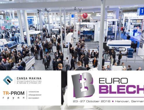 Компания ТР-Пром на выставке EuroBLECH 2018 в Ганновере (Германия)