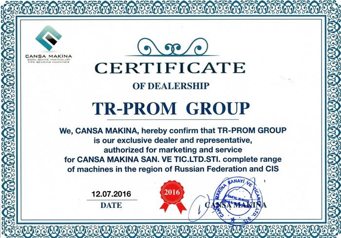 Сертификат от Cansa Makina для ТР-Пром