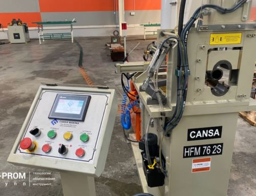 Изготовление Теплиц. Поставка станка для редуцирования Cansa Makina HFM 762S на ЛЗТК